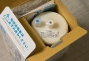 浄水器 キッツマイクロフィルター ピュリフリー購入レビュー。取り付けてみた。