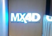 MX4Dを体験してきました(2) 11種類の演出をレビュー