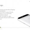 Nexus6P は日本限定カラーあり!?最終スペックのプロモーション資料がリーク