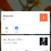 簡単!「Now on tap」の使い方。Android 6.0の新機能が日本語に対応