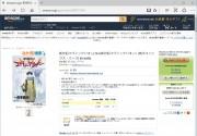 【1冊50円!】『新世紀エヴァンゲリオン』コミックがAmazonとGoogle Playにて激安価格でセール中。全巻そろえても700円!