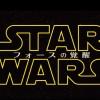 『スターウォーズ/フォースの覚醒』の日本向け予告動画がなぜか未公開シーン満載で外国人も殺到中
