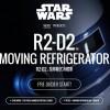 スターウォーズ「R2-D2」等身大冷蔵庫の再現度がすごい!