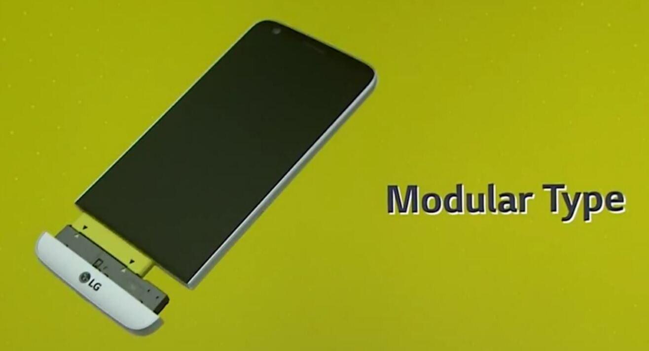 lgg5-modular-type