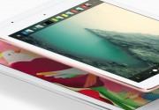 新しいiPad ProとSurface Pro4、Surface Bookの大きさ比較画像を作ってみた