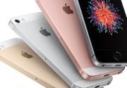 iPhoneSE 発表!旧機種と大きさを比較してみた。iPhone 6S、6S Plus、5S、4S とのサイズ比較画像