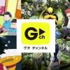 『ゲオチャンネル』で配信中のアニメ全タイトル一覧。「おそ松さん」「暗殺教室」も見逃し配信実施中!