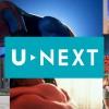 『U-NEXT』で配信中の映画(洋画)全タイトルラインナップ一覧