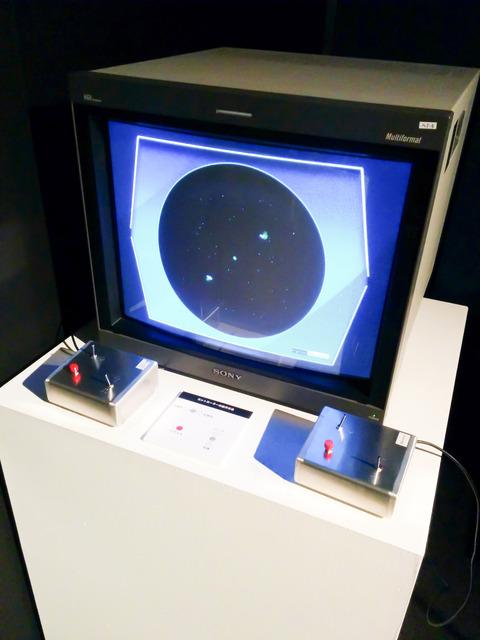 ゲーム『スペースウォー! (Spacewar!)』のエミュレータ筐体画像