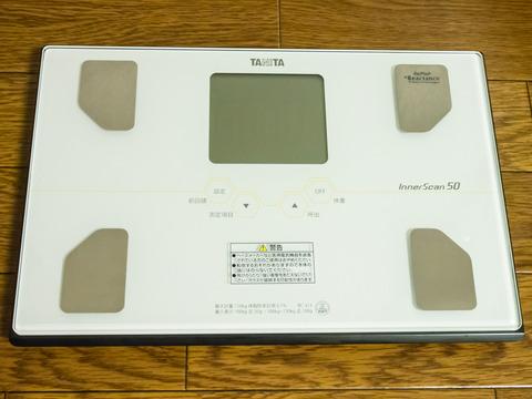 P7160192