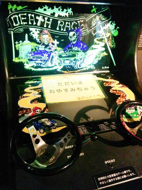 ゲーム『デスレース』の筐体画像